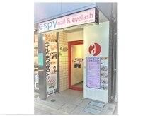 エスピィ(espy)の雰囲気(「espy」は妙延寺となり、オリジン弁当2Fにあります)
