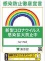 ivy-nailスタッフ一同(ネイリスト)