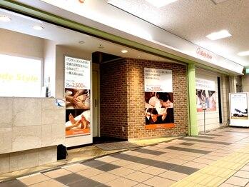 キューズ ボディ スタイル 浜松町店(Q'S Body Style)(東京都港区)