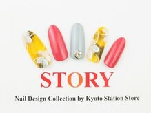 プライベートネイルサロンストーリー 京都駅前店(STORY)/大人っぽく