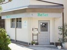 リセット カイロプラクティック(ReSet)