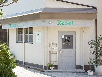 リセット カイロプラクティック(ReSet)の写真