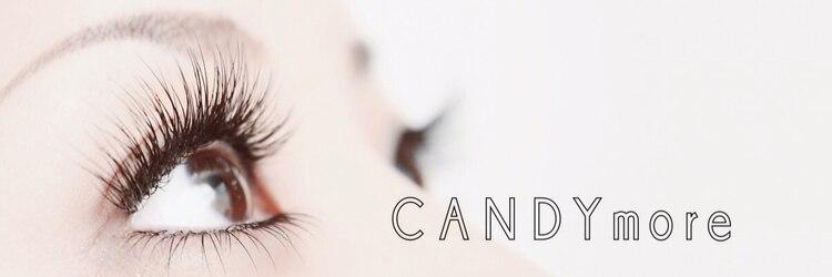 まつげエクステ専門美容室 キャンディモア ヴィアあべのウォーク店(CANDYmore)のサロンヘッダー