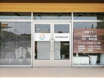 ワットゴーイチ(Wat51)(新潟県新潟市江南区)