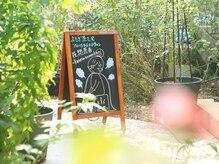 ハナソムカ(花想蒸香)の雰囲気(緑に囲まれた解放感溢れるサロンです♪)