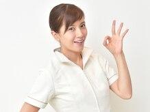 リフレーヌ 名古屋栄駅前店/ご予約はお電話&ネットで◎