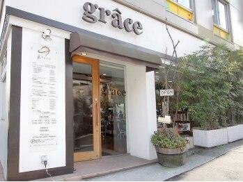 グラース 夙川店(grace)