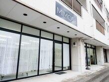 ネイルサロン ミモザ(MIMOSA)の雰囲気(外観イメージ。長浦駅から徒歩8分です。)