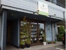 テトテ(TE to TE Natural Beauty & Relaxation)の雰囲気(店舗前に駐車場完備しております。)