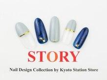 プライベートネイルサロンストーリー 京都駅前店(STORY)/ネイビー