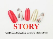プライベートネイルサロンストーリー 京都駅前店(STORY)/どんなお爪でも