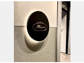 ロココ 表参道店(Rococo)/6月オープンのきれいな店内♪