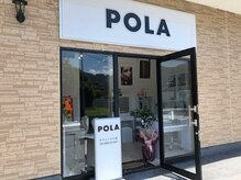 ポーラ リズム店(POLA)