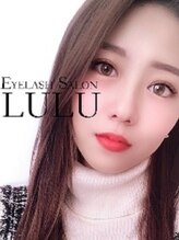 アイラッシュサロン ルル(Eyelash Salon LULU)