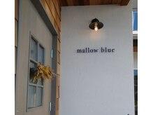 ネイルサロンアンドスクール マロウブルー(mallow blue)