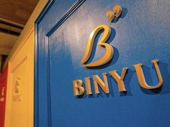 ビニュウ 宮崎店(BINYU)(宮崎県宮崎市)