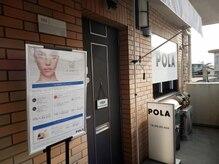 ポーラ Elnath 吉野店(POLA)の詳細を見る