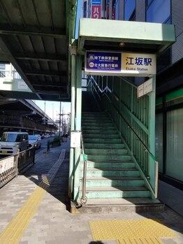 ラルジュ 江坂(Large)/道案内1