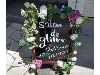 サロンド グリッター(salon de glitter)(東京都足立区)