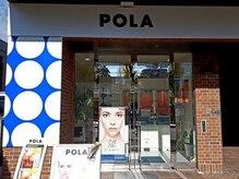 ポーラ ザ ビューティ 江坂店(POLA THE BEAUTY)