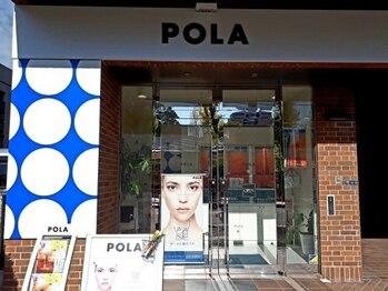 ポーラ ザ ビューティ 江坂店(POLA THE BEAUTY)(大阪府吹田市)