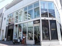 バリラク 綾瀬店(Bali-Ra,Coo)の雰囲気(沢山の窓に覆われているこちらの建物が目印です☆)