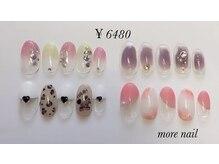 モアネイル(more nail)/8月定額デザイン¥6480