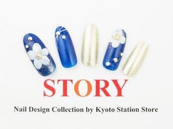 プライベートネイルサロンストーリー 京都駅前店(STORY)/お花