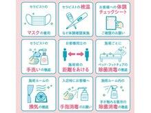 リラクゼーションサロン ティヨール 松坂屋高槻店(RELAXATIONSALON TILLEUL)