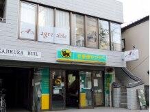 上福岡徒歩5分☆ヤマト運輸が入っているビルの2階です。