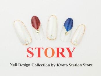 プライベートネイルサロンストーリー 京都駅前店(STORY)/とんがりフレンチ