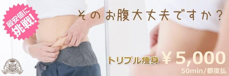 オアシス メイエキ(Oasis meieki)のサロンヘッダー