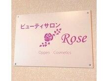 ビューティサロン ローズ(Rose)/こちらの看板を目印にどうぞ☆