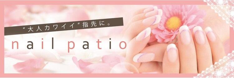 ネイルパティオ 新宿店(nail Patio)のサロンヘッダー