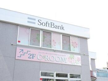 シールーム 松本店(C-ROOM)/