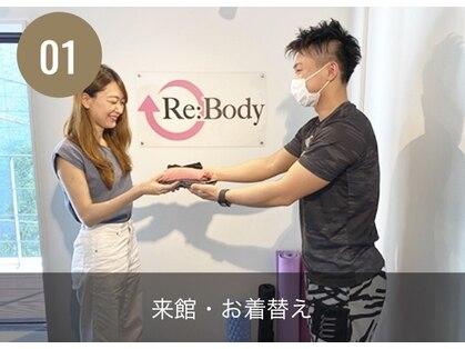 リボディ 渋谷店(Re:Body)の写真