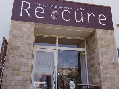 デトックスと癒しのサロン Re:cure 【レクーラ】(宮崎・延岡・都城/リラク)の写真
