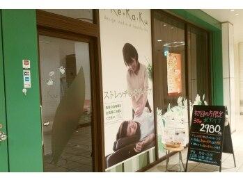 Re.Ra.Ku 日本橋店1