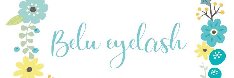 ベルアイラッシュ(Belu eyelash)のサロンヘッダー