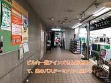 整体温活サロンナチュラリスト/アクセス/地下鉄月寒中央駅から2