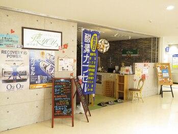 リラクゼーション癒You アルピコプラザ店(長野県松本市)