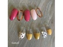 ティア ネイル(tia nail)の雰囲気(カラーバリエーションを豊富にご用意。)