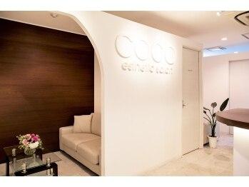 エステティックサロン ココ(esthetic salon COCO)(神奈川県小田原市)