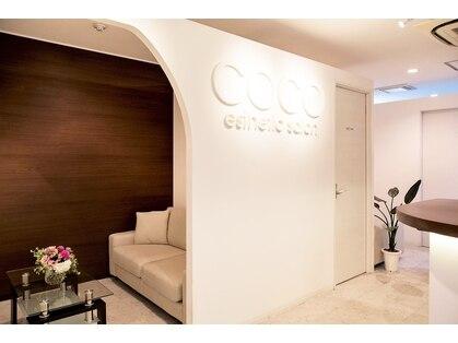 エステティックサロン ココ(esthetic salon COCO)の写真