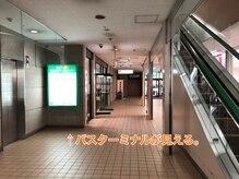 整体温活サロンナチュラリスト/アクセス/地下鉄月寒中央駅から3