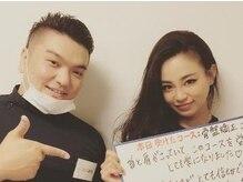 有名ファッションモデル&格闘技チャンピオンが多数来店!