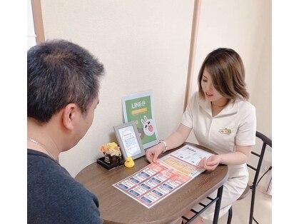 メンズ脱毛セブン 筑紫野店の写真