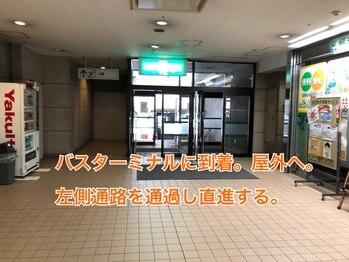 整体温活サロンナチュラリスト/アクセス/地下鉄月寒中央駅から4