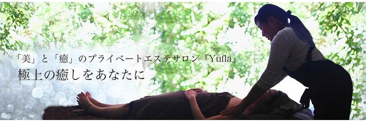 ユフラ(Yufla)のサロンヘッダー