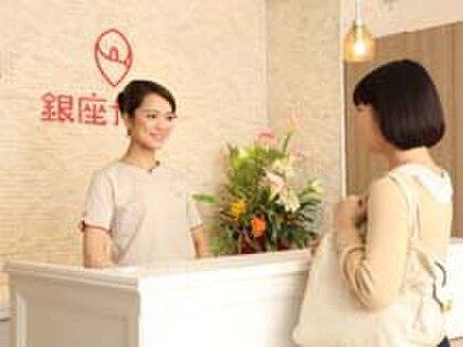 銀座カラー AETA町田店の写真